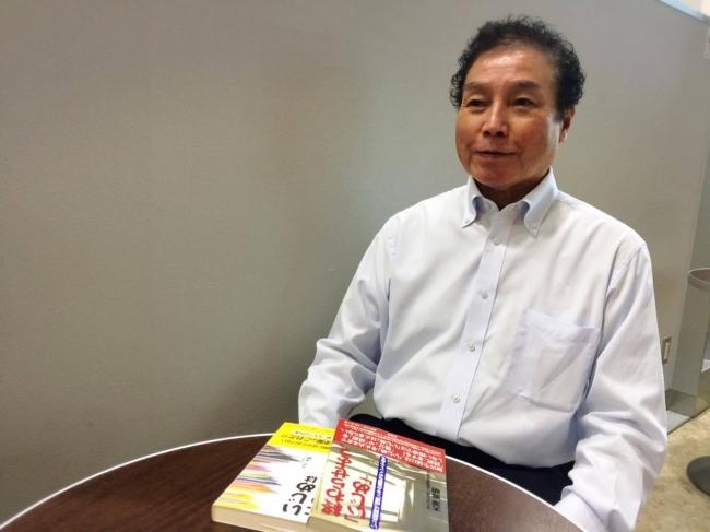 NPO法人 全国いじめ被害者の会 代表大澤秀明氏