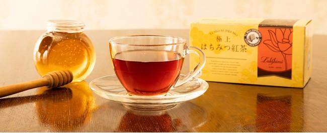 「極上はちみつ紅茶(R)」イメージ