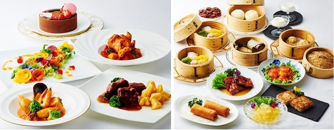 French/Chinese Dim Sum 盛り付けイメージ