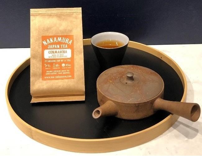 無農薬有機栽培の一番茶と国産玄米をブレンドした玄米茶 (NAKAMURA TEA LIFE STORE)