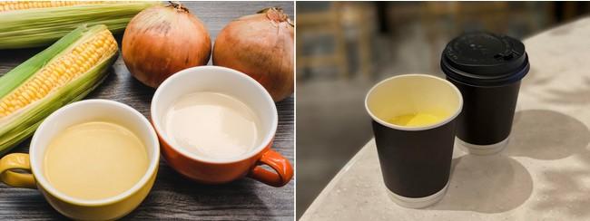 サステナブルな野菜を使ったスープ(イメージ)