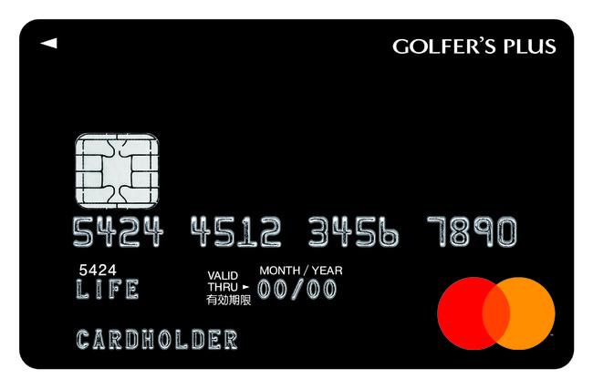 GOLFER'S PLUS CARD