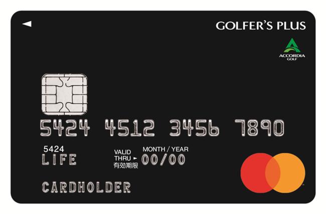 GOLFER'S PLUS CARD(ロゴあり)