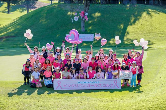 計44名の女性ゴルファーが参加!