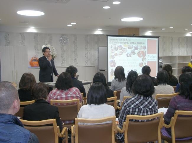 弊社代表取締役社長、堀越太志による会社説明。