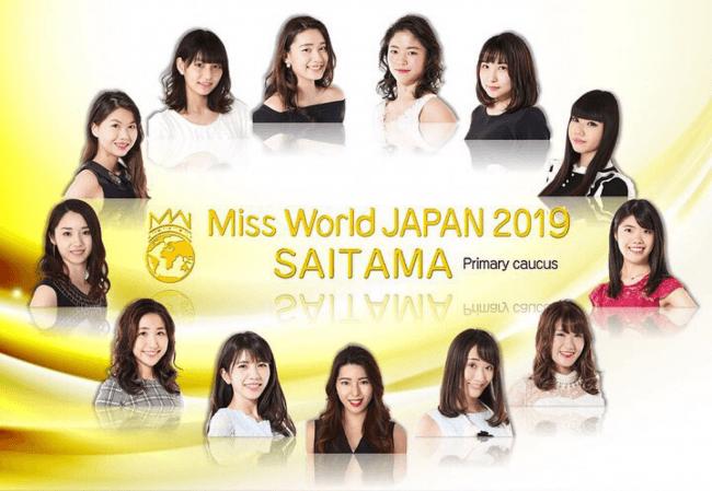 リスト ミス 2019 ファイナ ワールド ジャパン