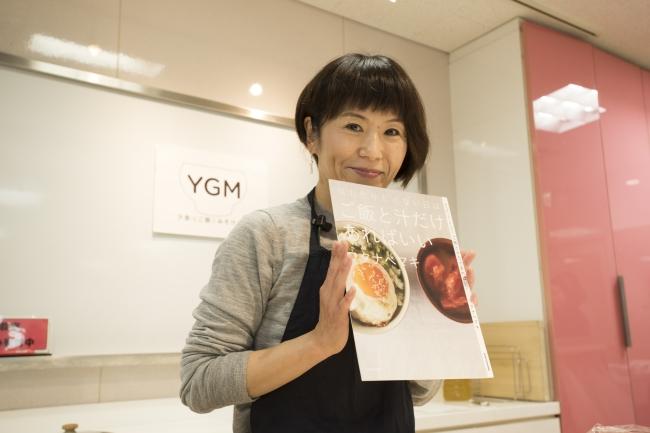 ワタナベマキ氏の新刊本「何も作りたくない日は ご飯と汁だけあればいい」(KADOKAWA)は3月4日発売