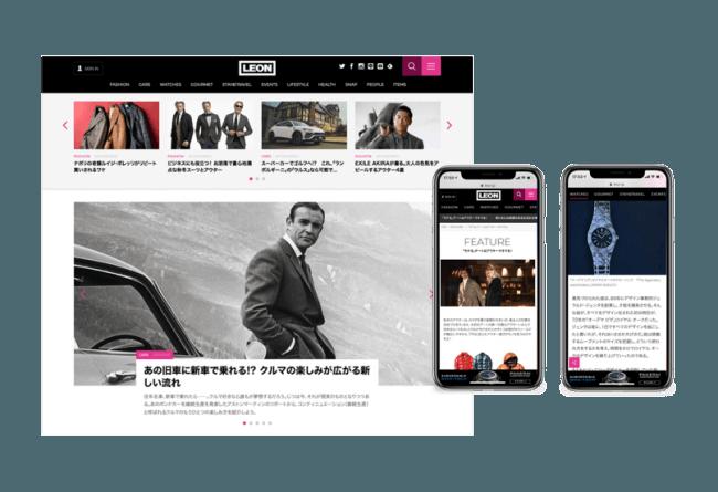 LEONオフィシャルWebサイト