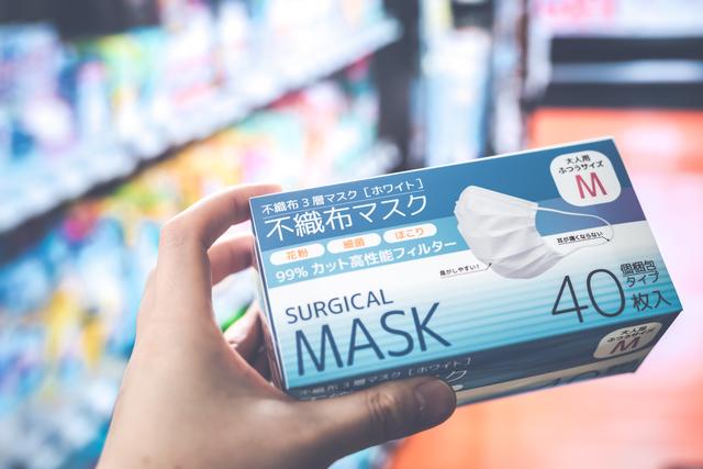 もの 次 なる 品薄 に マスク に の