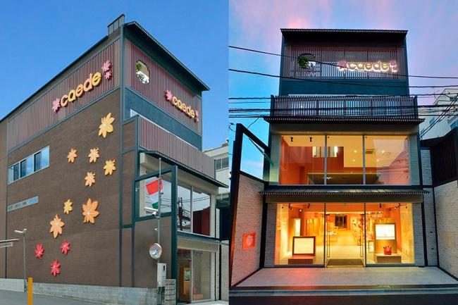 LELISIRcaede京都 富小路本店