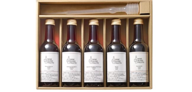 キュヴェをアッサンブラージュしてオリジナルワインをつくれるサービス「ワインブレンドパレット」の体験キットをプレゼント。自分の好きなブレンド比率のワインがつくれます。
