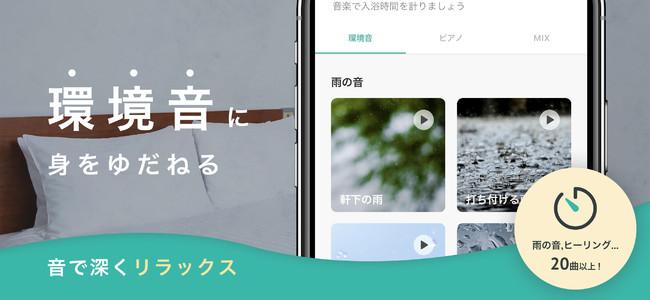 App紹介スライド2.
