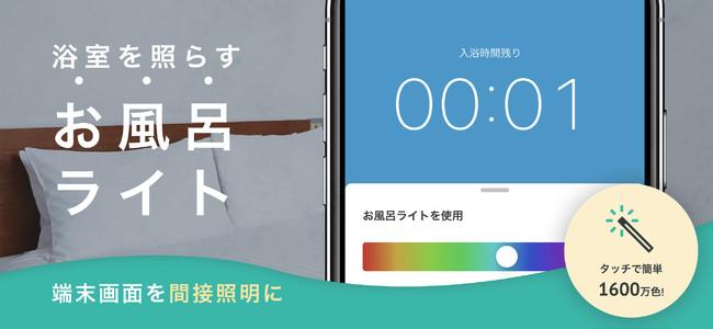 App紹介スライド3.