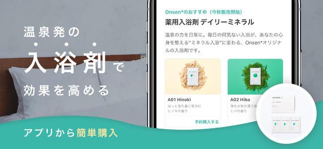 App紹介スライド4.