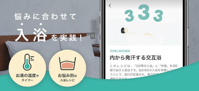 App紹介スライド①