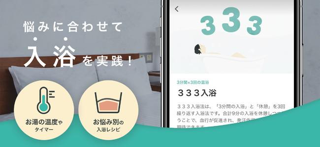 App紹介スライド1.