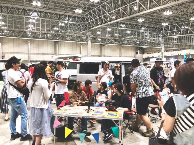 クルマと旅をテーマにした祭典「カートラジャパン2019」