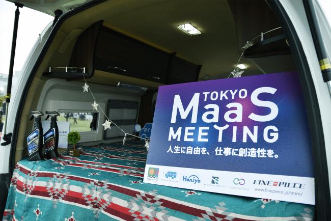 東京MaaSミーティング in 東京モーターショー2019 @Carstayブース