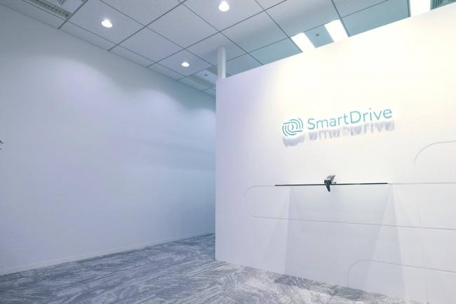 株式会社スマートドライブ