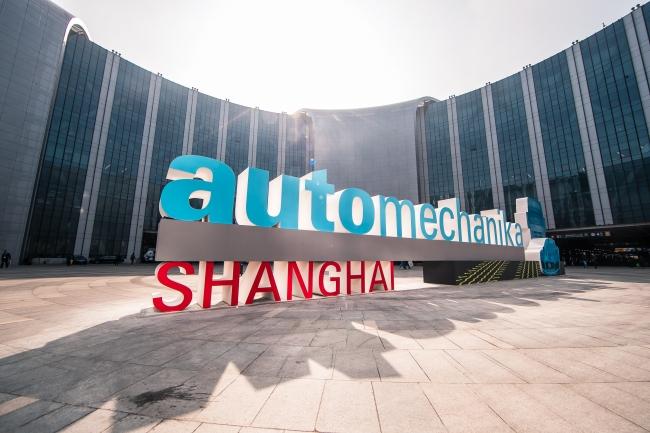 アウトメカニカ上海2018 Automechanika Shanghai