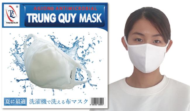 夏に最適、洗える布マスク「スーパーフィットNANO」