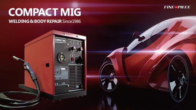 世界でその性能を認められた高性能半自動溶接機ブランド「COMPACT MIG(コンパクトミグ)」