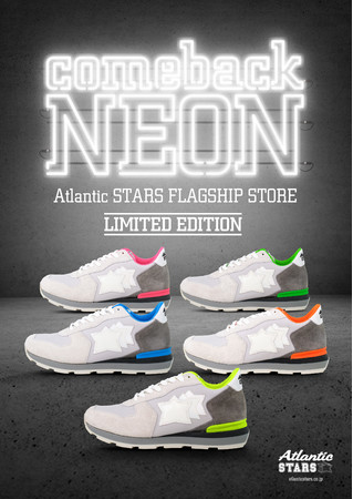 Atlantic STARS FLAGSHIP STORE LIMITED EDITION :comeback NEON