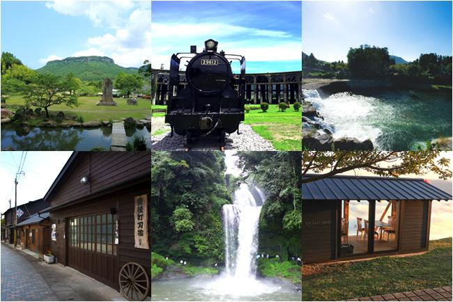 玖珠町の大自然と歴史が彩る「クス映え」絶景スポット