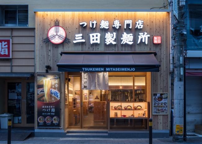 店舗外観(広島紙屋町店)