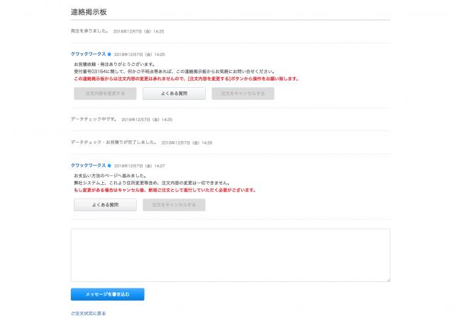 神戸 高校 連絡 掲示板