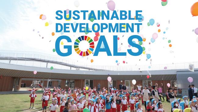 ふじおか幼稚園の教育活動も自然と SDGsの取り組みに結び付いています