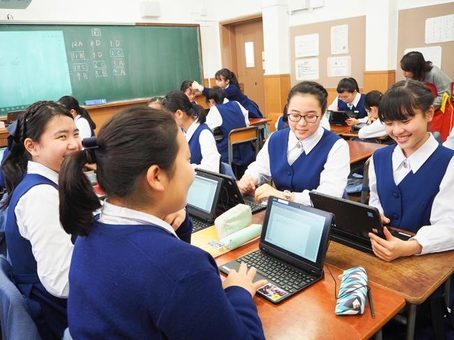 小林聖心女子学院中学・高等学校で、タブレット向け授業支援アプリ ...