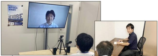 本RPAの弊社開発担当者と市職員のオンライン会議の様子(左)、弊社神戸拠点での会議の様子(右)