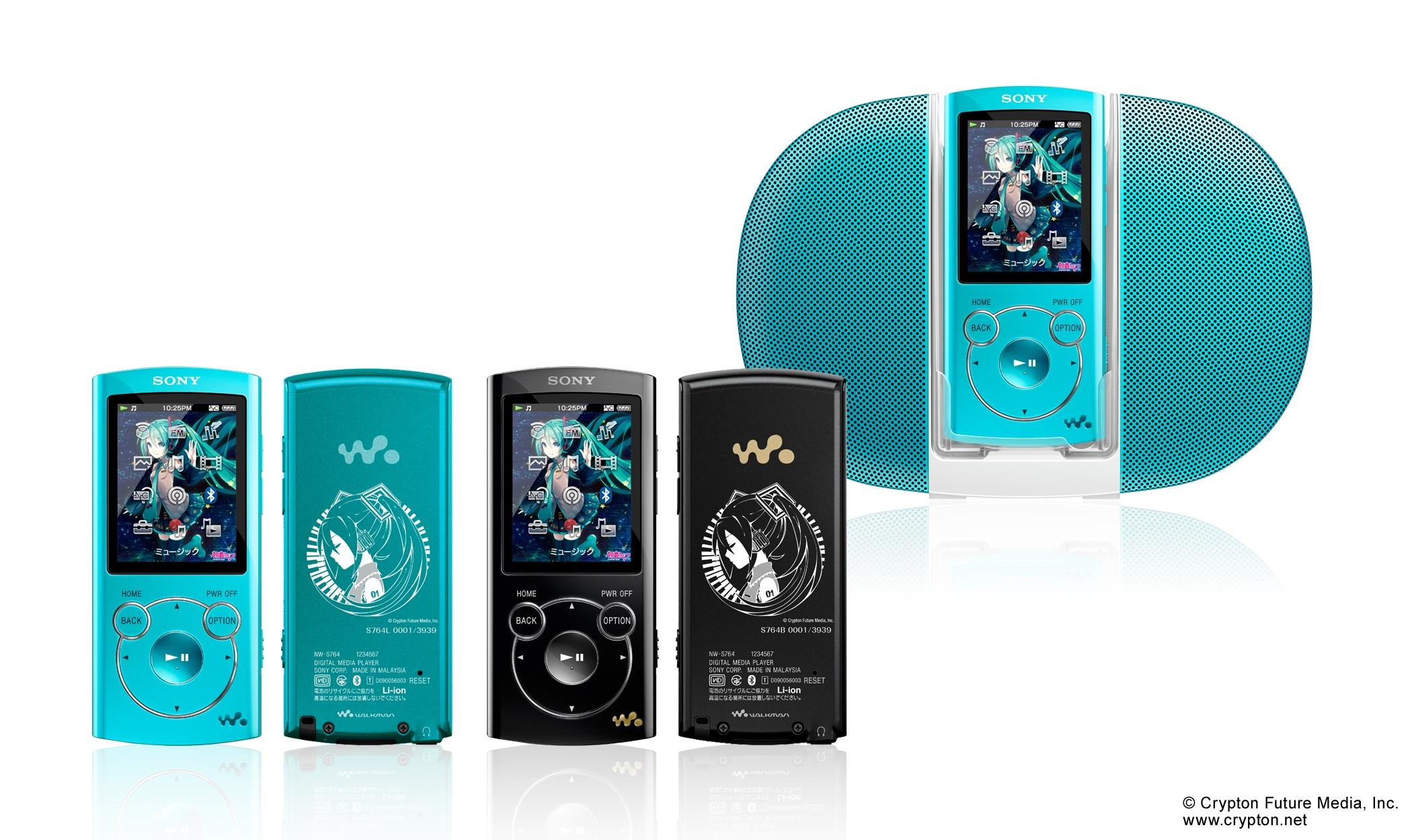 ウォークマン Sシリーズ 初音ミク生誕5周年記念モデル 限定販売決定 ソニーマーケティング株式会社のプレスリリース