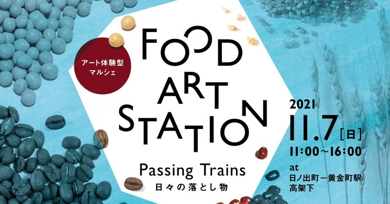パンのお取り寄せサイトrebakeが横浜のパンイベントで、食品ロス・米の消費・食の作り手について考えるブースを設置します。