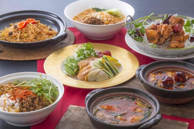 中国レストラン「聚景園」 アラカルトメニュー(ランチ・ディナー)