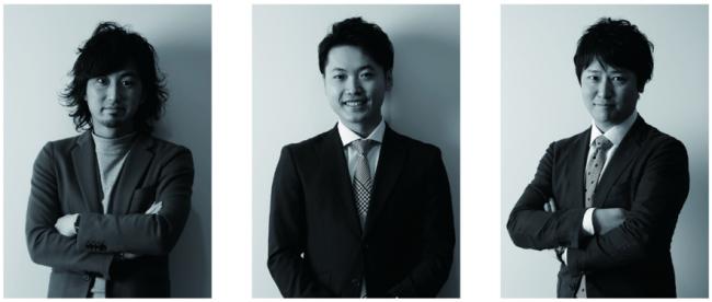 (左)代表取締役CEO 江尻祐樹 (中央)代表取締役COO 福澤匡規 (右)代表取締役CCO 寳槻昌則