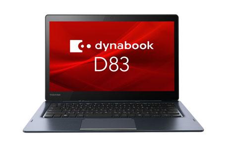 dynabook D83_DP