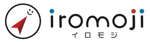 従業員を見守りケアするクラウドサービス「iromoji(イロモジ)」の月額利用料を最大2か月間無償提供