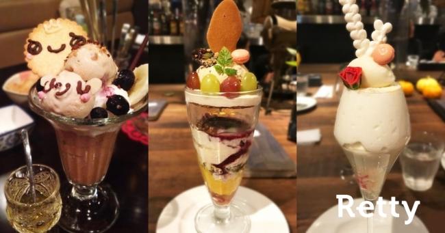 飲み会の〆料理イメージ