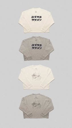 AFURI×Sillage Katakana Logo Sweat ¥24,000