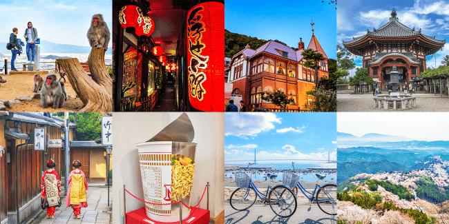 関西圏でのツアープラン風景