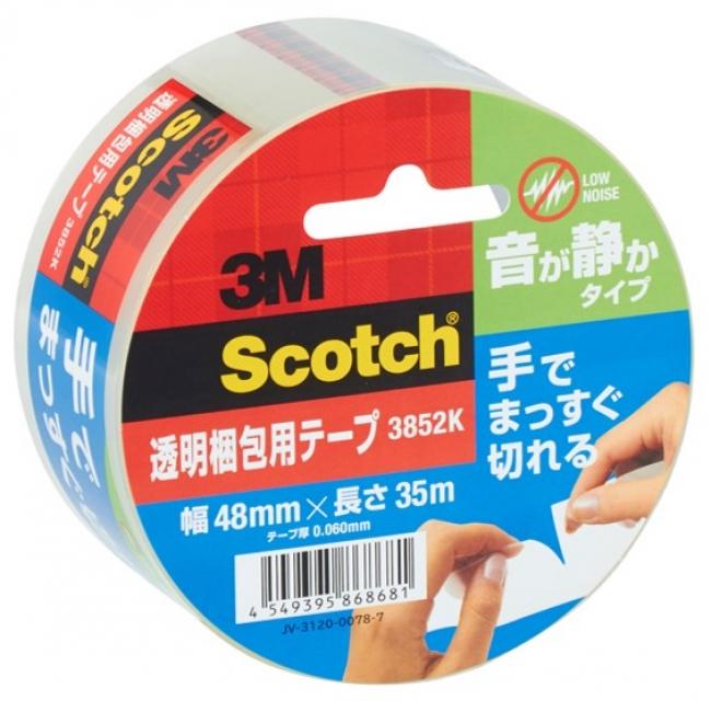 スコッチ(R) 手でまっすぐ切れるテープ 音が静かタイプ