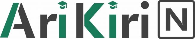 学生のための知識共有プラットフォーム「AriKiri note」をリニューアル致しました。