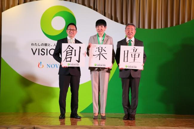 VISION 100の広報大使に、和田アキ子さんを任命 「人生100年時代、ファン一人ひとりの笑顔をしっかり見ながら歌い続けたい」