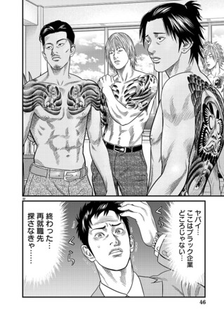 本編カット2