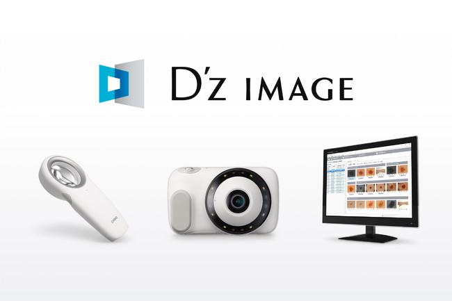 DZ-S50・DZ-D100・D'z IMAGE Viewer