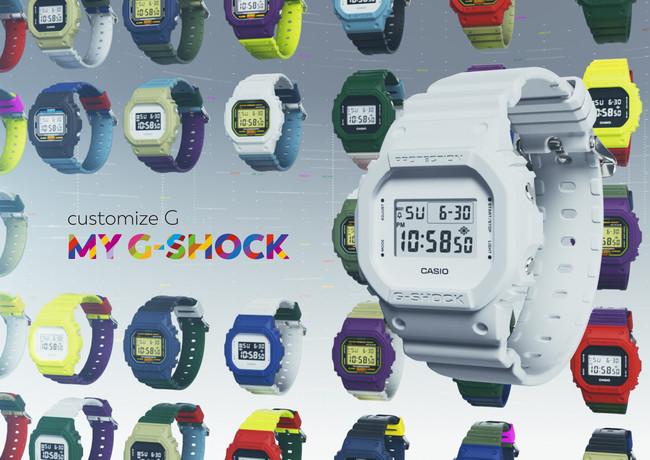 MY G-SHOCK DWE-5610