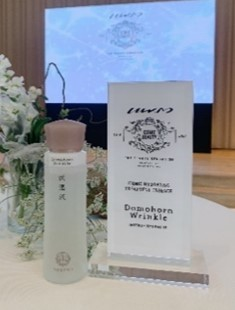 日本のロングセラーがタイの 女性にも評価されての受賞