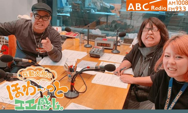 """兵動大樹「すべらない話」の""""あの人""""をスタジオに緊急招集!?"""